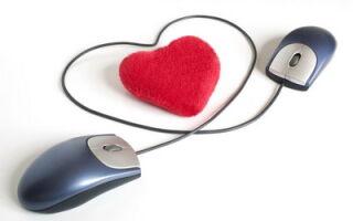 Виртуальная любовь: поищем плюсы?
