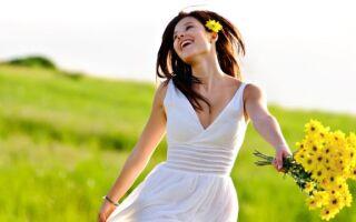 Умение быть счастливым