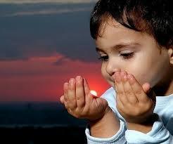 Молитва против гнева